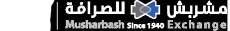 musharbash-logo-white33
